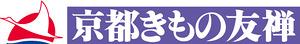 京都きもの友禅 銀座店