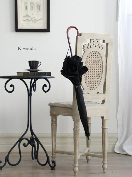 Kiwandaの美しいデザインの傘が入荷♪