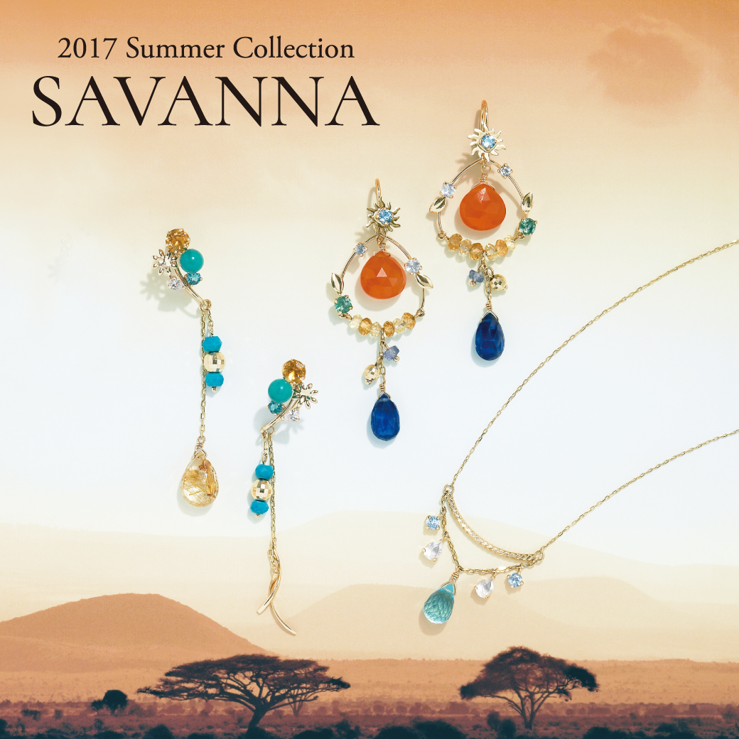 2017 Summer Collection 【SAVANNA~サバンナ~】