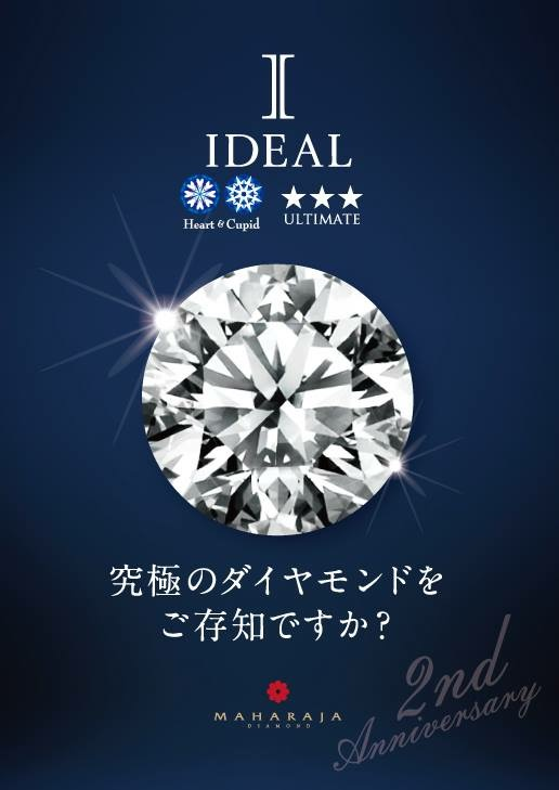 MAHARAJA DIAMOND