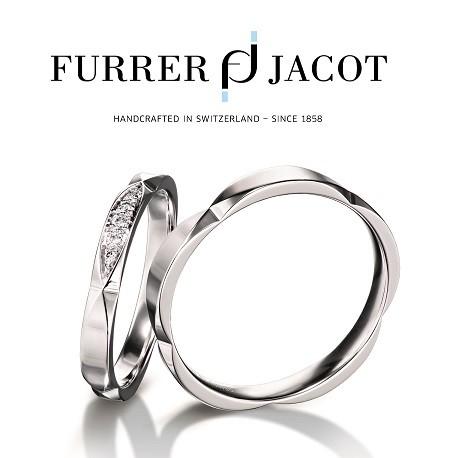 極上の鍛造リング、フラー・ジャコー FURRER-JACOT