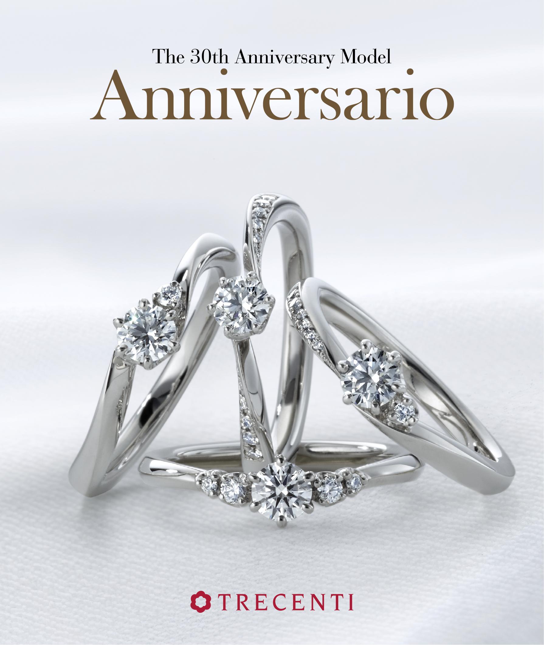 【ダイヤモンドを特別価格で】新商品発売記念June Bride Fair開催中★