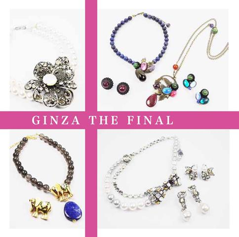GINZA THE FINAL