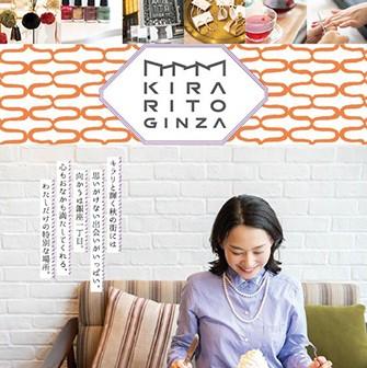 magazin2019_autumn_details_mv