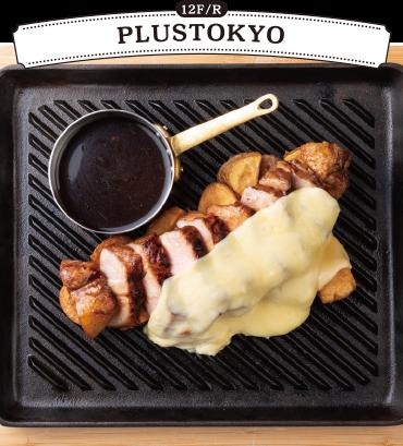 【12F/R】PLUSTOKYO