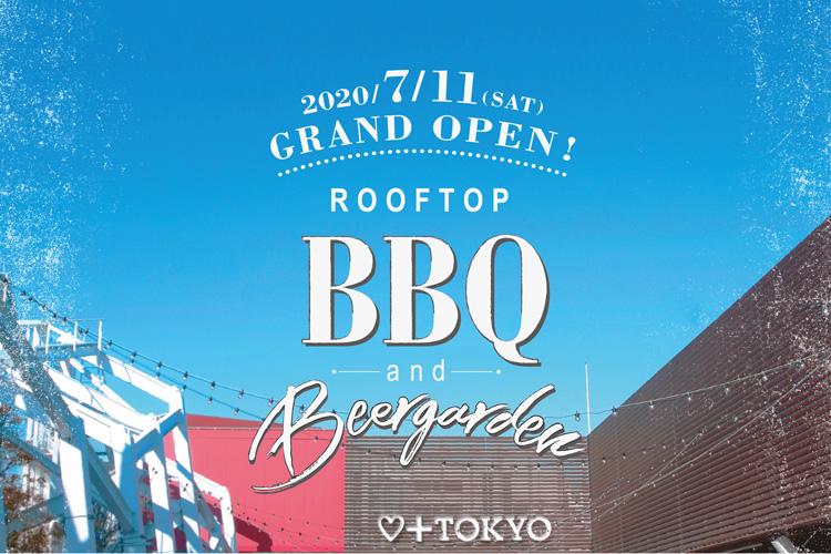 """7月11日(土) """"BBQ and Beergarden""""スタート!"""